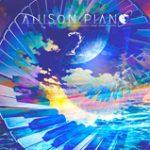ピアノで演奏されるアニソンも素晴らしい。Anison Piano2(まらしぃ)を聴いてみた