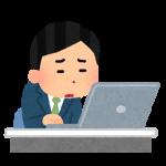 【読んでみた】サラリーマンが副業ブログで35万円稼ぐまでの奮闘記【2巻】【Kindle320円】