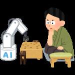 AIが病理医不足を救うか!?