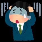 医療費、薬代膨らみ41兆円(日経新聞)