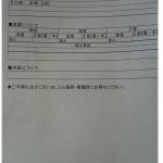 入院生活 二日目(昼〜夕方)憩室炎