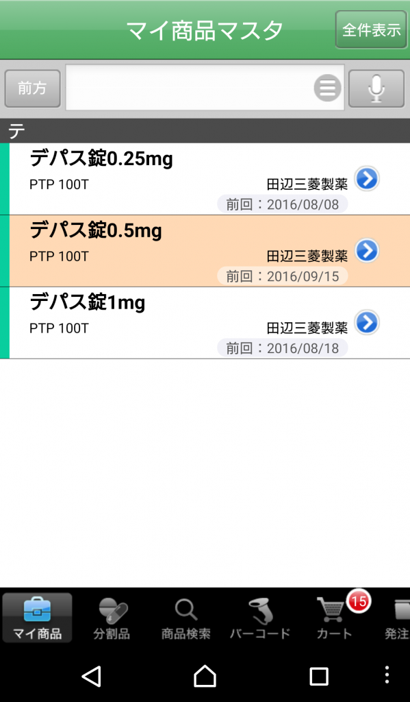 wp-1473995878130.png