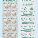 抗アレルギー剤「ルパタジン錠」 また抗ヒスタミン剤でるの?