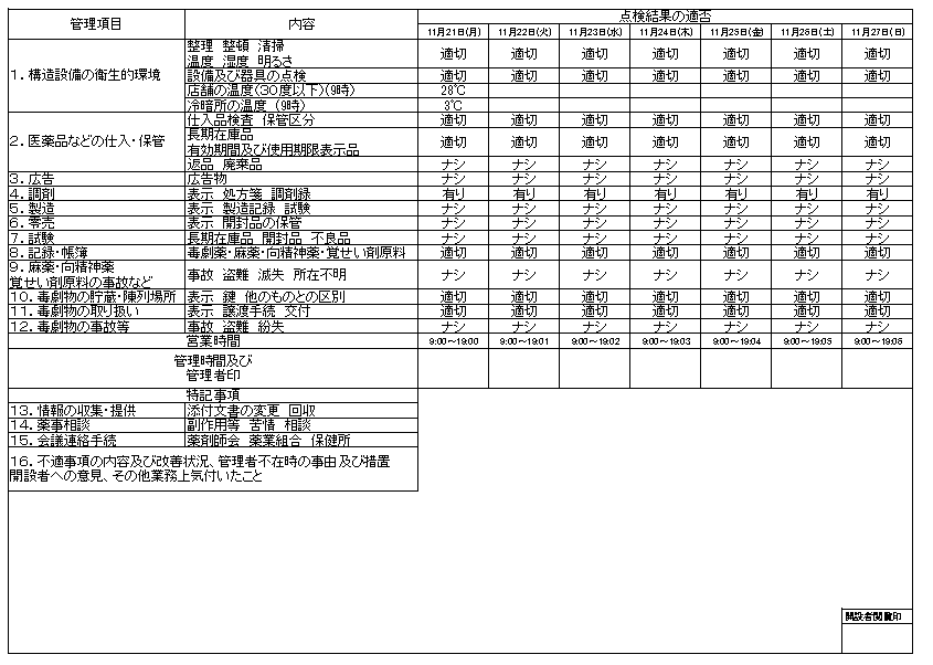 0d72c0c6db8c9d2b33d80c278a7d4ddf