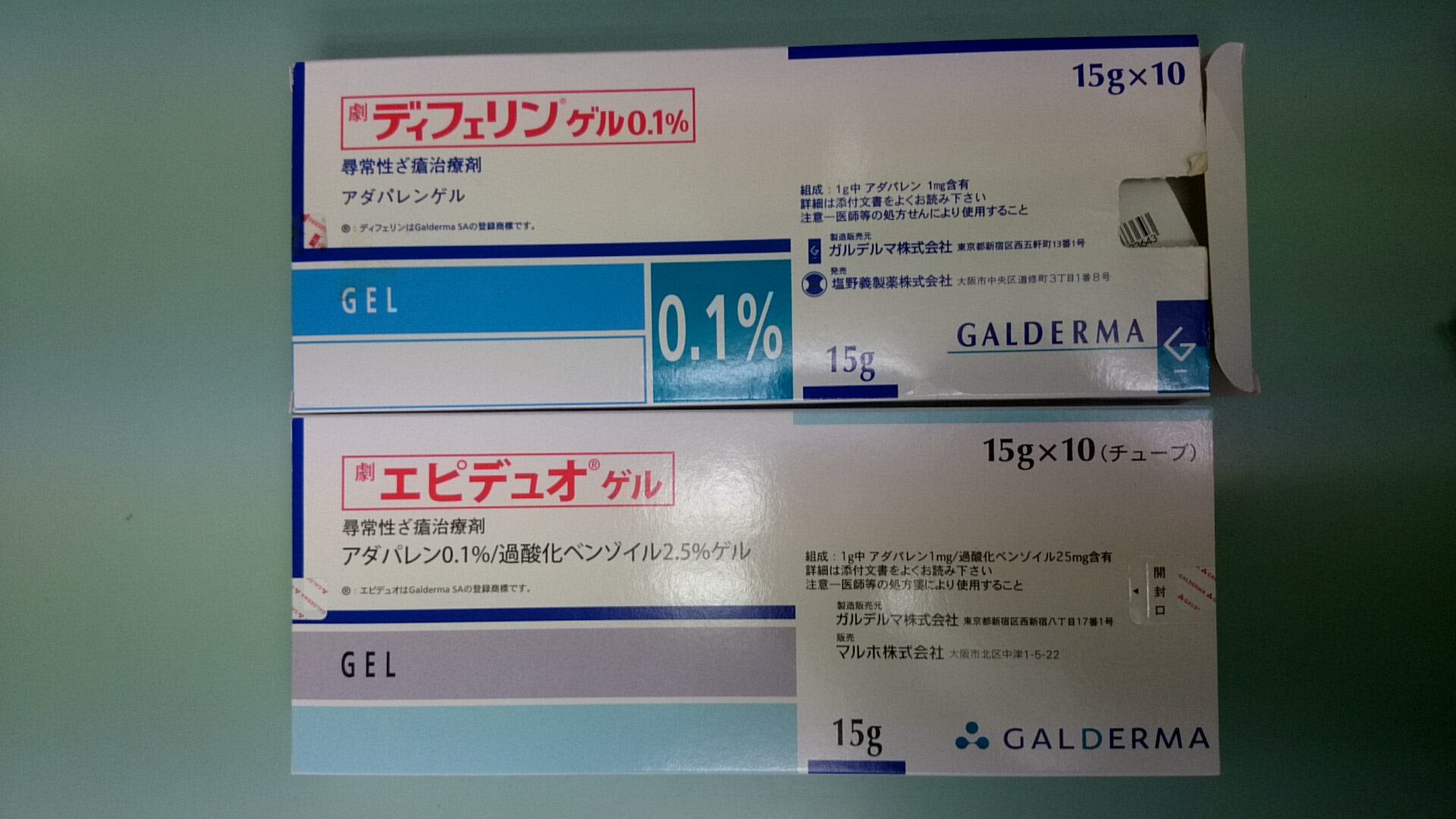 cm161107-140158001.jpg