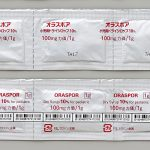 【薬剤師が味見してみた】オラスポアドライシロップって知ってる?