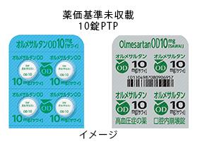 Img ptp02 1