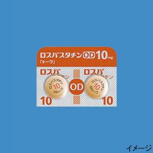 RosuvastatinOD10 2 0000