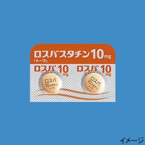 RosuvastatinT10 2 0000