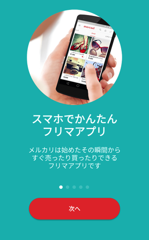 Screenshot 20170916 073750