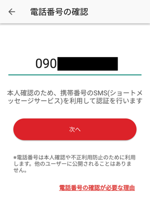 Screenshot 20170916 074003