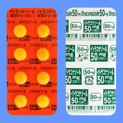 Itraconazole50 ptp 1302