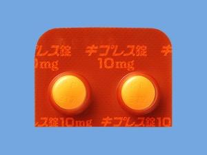 Kipres tablets10mg 10tab top