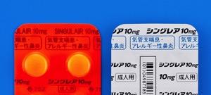 Singulair tab10mg new img 001 l