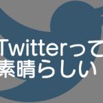 武田薬報のウェブサイトで無料登録をして『シリーズ症状ナビゲーション』をもらってみた!【りちおさんありがとうございます】