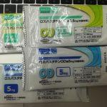 【薬剤師が味見してみた】ロスバスタチンOD錠「共創未来」はどんな味?・・・えっ?採用するなって?