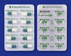 ケフレックスカプセル250mg 日局 剤形写真 包装