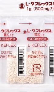 L ケフレックス顆粒 日局 剤形写真 包装