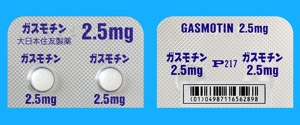Gasmotin tab2 5 ptp2 photo 1405