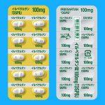 【2017年12月収載予定】イルベサルタン錠にAG(オーソライズドジェネリック医薬品)が登場します。