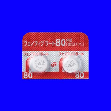 1106 Fenofibrate tab 80mg TT 21