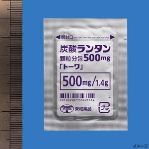 LanthanumG500 0000
