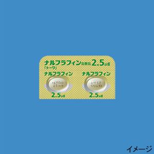 Nalfurafine2 5 2 0000