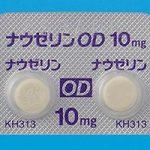 【薬剤師が味見してみた】ナウゼリンOD錠ってどんな味???