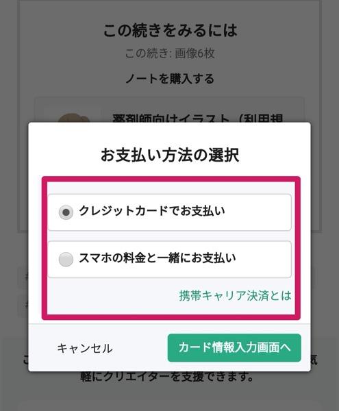Screenshot 20190131 160720