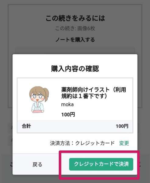 Screenshot 20190131 160958