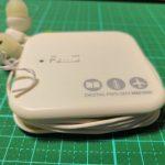 【騒音をシャットアウト!】キングジム デジタル耳せん MM1000の実力は?