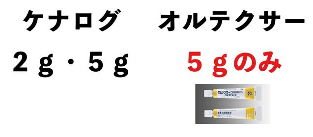 093dafbd50d1ce8a4638076eff81b54f