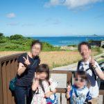 【海だ!太陽だ!】沖縄を大満喫できるプラン〜3日目〜