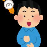 【http://yakuzaishikai.tokyo】っていうアドレス格好良くないですか?