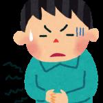 大腸憩室炎 入院日記 一日目