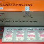 プランルカストD.S10%「タカタ」採用です。タカタは薬局のポイントをよくわかってる!