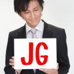 【2017年12月発売予定】日本ジェネリックはココが凄い!