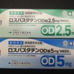 【薬剤師が味見してみた】ロスバスタチンOD錠「MEEK」はこんな薬局にオススメ