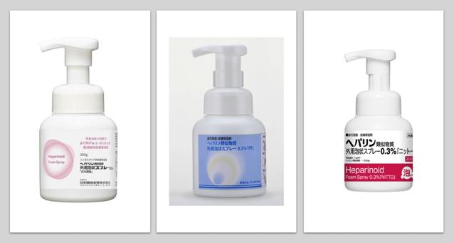 【2019年2月発売】ヘパリン類似物質外用泡状スプレー0.3%(200g容器)って使いやすいの?注意点は?